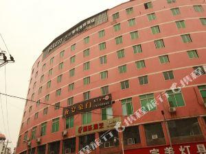 仁壽愛倫酒店