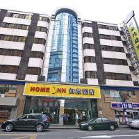 如家(上海人民廣場福州路上海書城店)酒店預訂