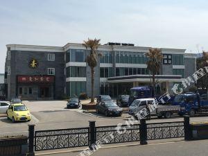 溪口君璞國際酒店