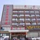 新泰盛世蓮花大酒店