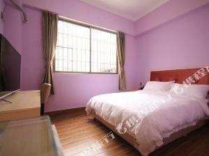 中山凱悅公寓
