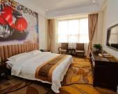 藍田羅馬假日酒店