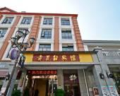 安順青瓦台酒店