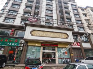 怡萊酒店(臨安錢王大街店)