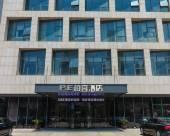柏宜酒店(無錫新區新之城店)