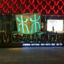 安陽M主題精品酒店
