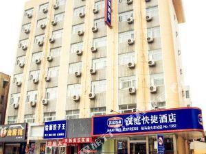 漢庭酒店(駐馬店火車站店)