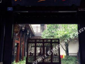 邛崍平沙落雁度假酒店