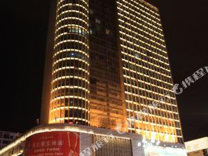 包頭龍華商務賓館