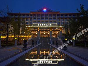仁懷茅台國際大酒店
