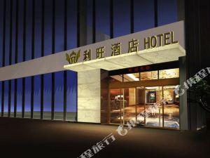 內江利旺酒店