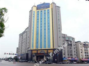 上饒和平國際大酒店