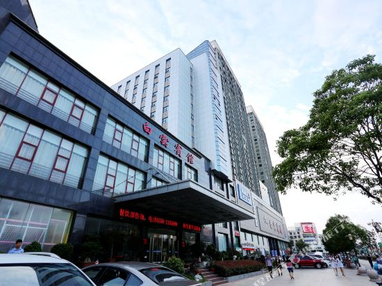 White Cloud Hotel Chuzhou