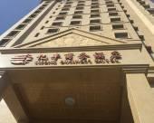 建昌億豐商務酒店