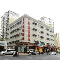 7天連鎖酒店(上海大寧國際延長路地鐵站店)酒店預訂