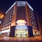 煙台深藍數碼酒店