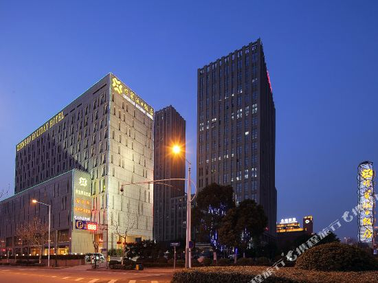 Zhenbao Holiday Hotel (Nanjing Olympic Sports Center)