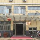 金鄉翰林商務賓館