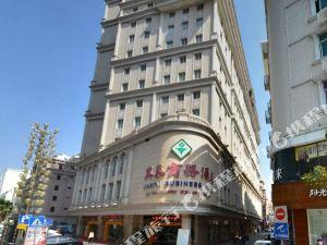 晉江興泰商務酒店