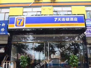 7天連鎖酒店(正定機場店)