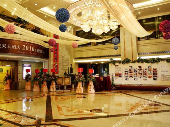 深圳楚天大酒店(Grand Chu Hotel)公共區域
