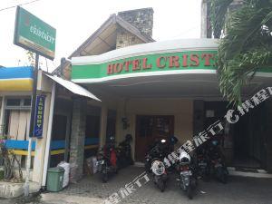 日惹克里斯塔利特酒店(Hotel Cristalit Yogyakarta)