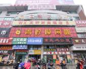 鎮江文軒時尚酒店