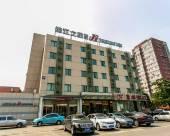 錦江之星(北京金台路地鐵站店)