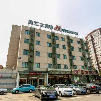 錦江之星(北京金台路地鐵站店)酒店預訂
