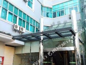 新平惠通酒店