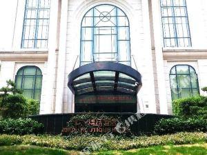 君度精品酒店(金華江南店)