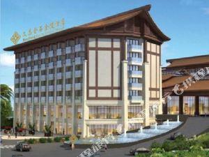 文昌金石金陵酒店