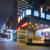 怡萊精品酒店(杭州濱江龍湖天街店)酒店預訂