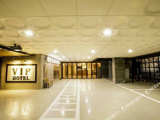VIP酒店