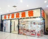 布丁(上海瑞金醫院打浦橋地鐵站店)