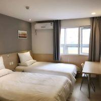 海友酒店(上海松江大學城地鐵站店)酒店預訂