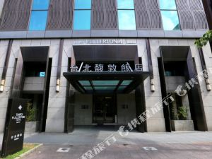 台北馥敦飯店-復南館(TAIPEI FULLERTON  HOTEL SOUTH)