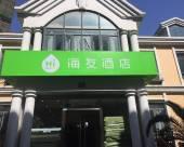 海友酒店(上海莘莊地鐵站店)(原新客一流酒店)