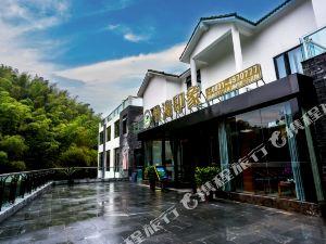 蜀南竹海印象酒店