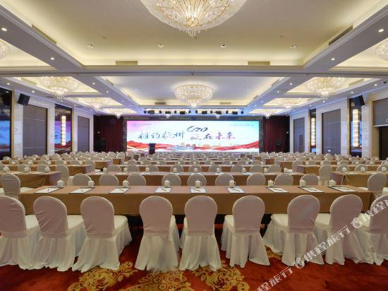 蝶來浙江賓館(Deefly Zhejiang Hotel)會議室