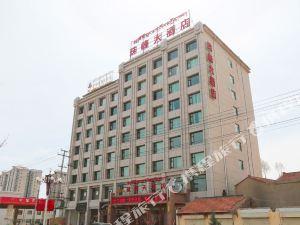 合作珠峰大酒店
