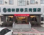 格林豪泰(無錫東港鎮東湖塘店)