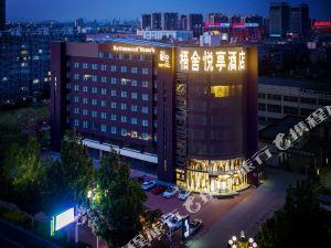 唐山梧舍悦享酒店