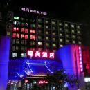 蝶尚非經驗酒店(黃山屯溪老街店)