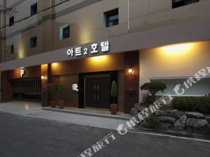 仁川Art2酒店(Art2 Hotel Incheon)