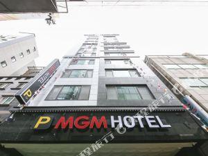 釜山美高梅酒店