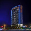 祁陽鑫利大酒店