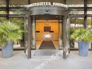 巴黎諧睦輝盛閣國際公寓(Fraser Suites Harmonie Paris La Défense)