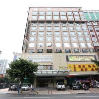 全季酒店(廣州天河北路店)酒店預訂