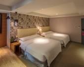 台北悠趣旅店